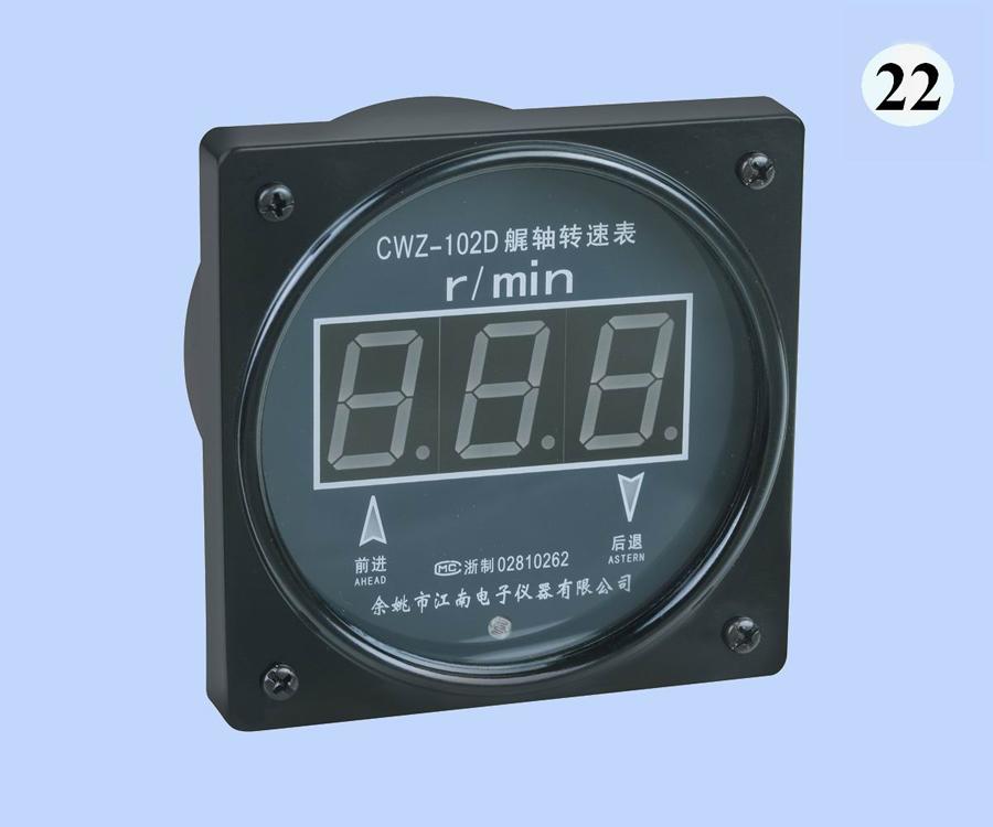 CWZ-102D艉轴转速表