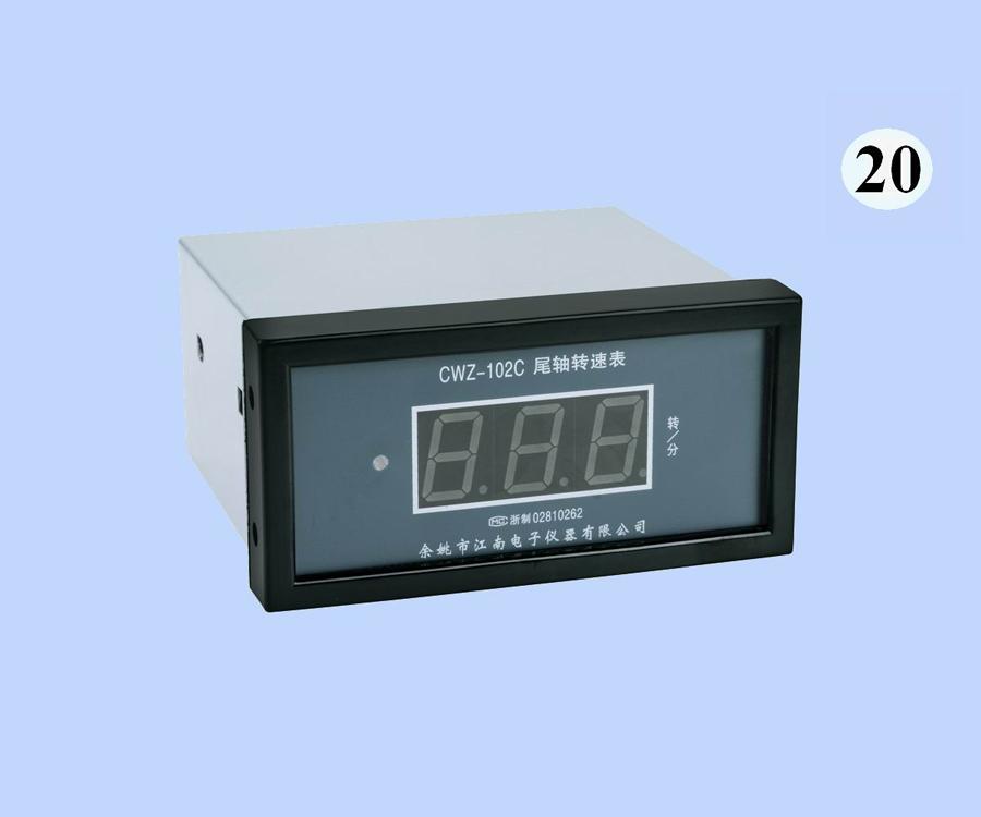 CWZ-102C艉轴转速表