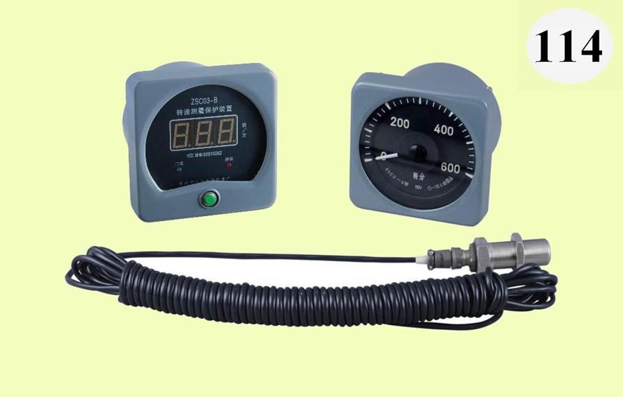 ZSC03型转速测量保护装置