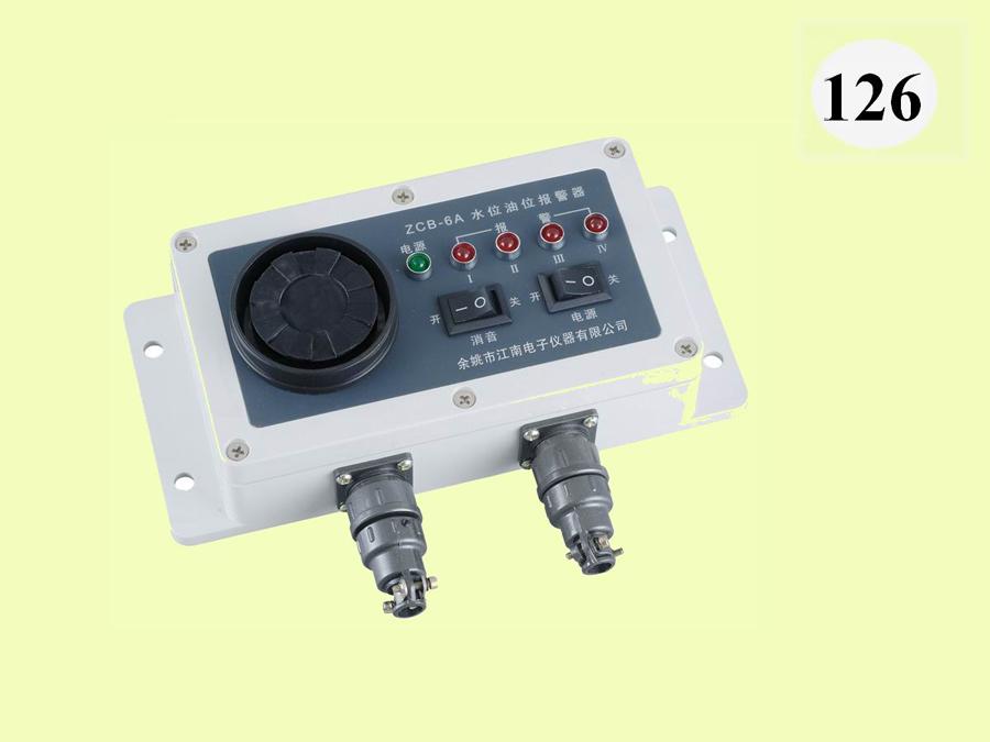 ZCB-6A水位油位报警器2