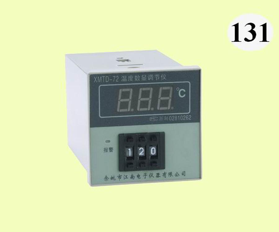 XMTD-72温度数显调节仪
