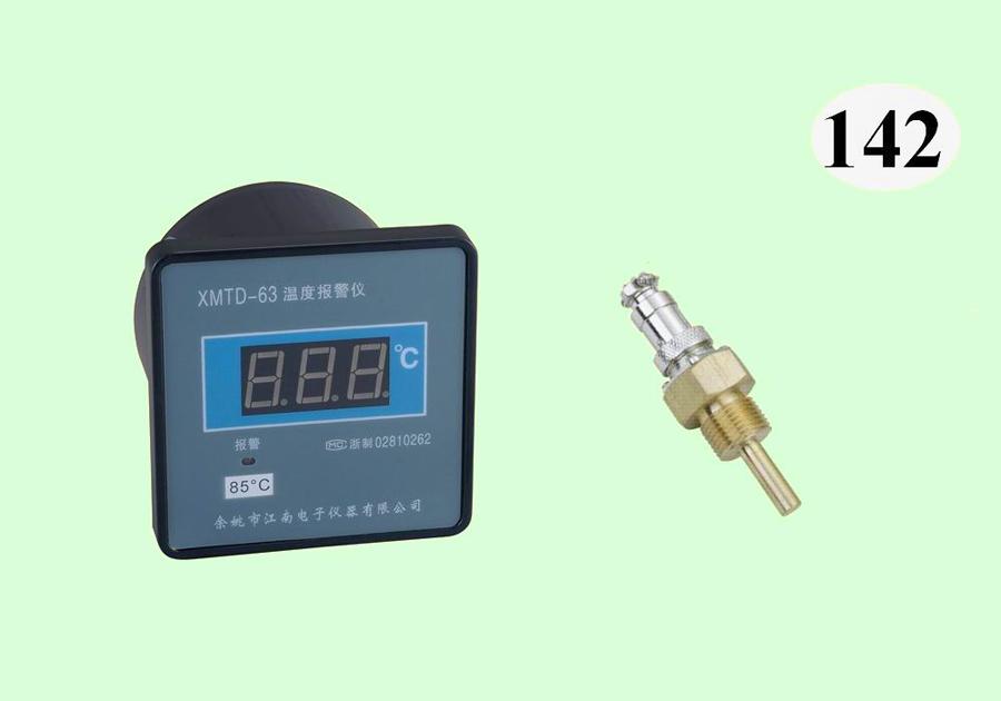 XMTD-63温度报警仪,配热敏电阻温度传感器