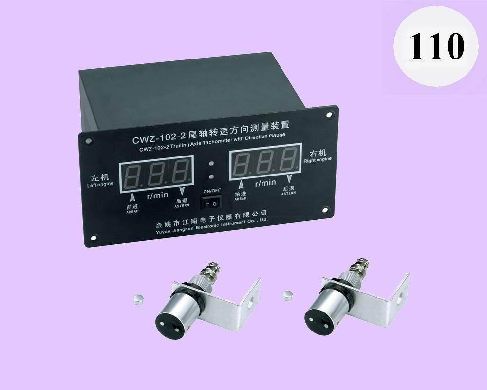 CWZ-102-2型艉轴转速方向测量装置