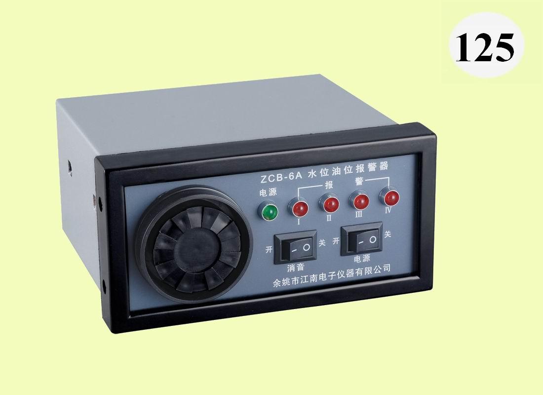ZCB-6A水位油位报警器