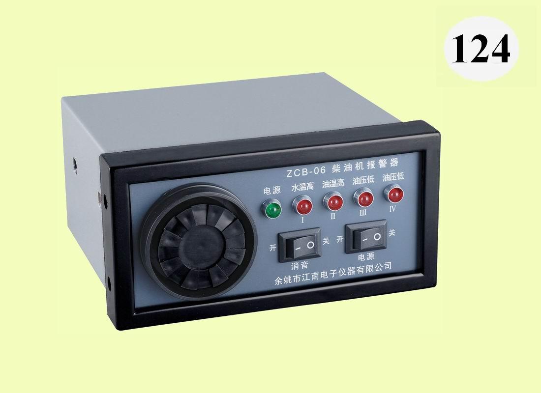 ZCB-06柴油机报警器