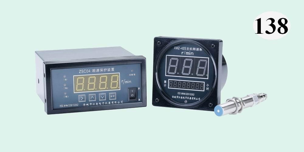 ZSC04型超速保护装置,配XMZ-42